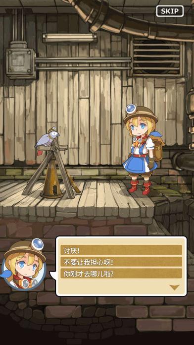 古城公主游戏图片1