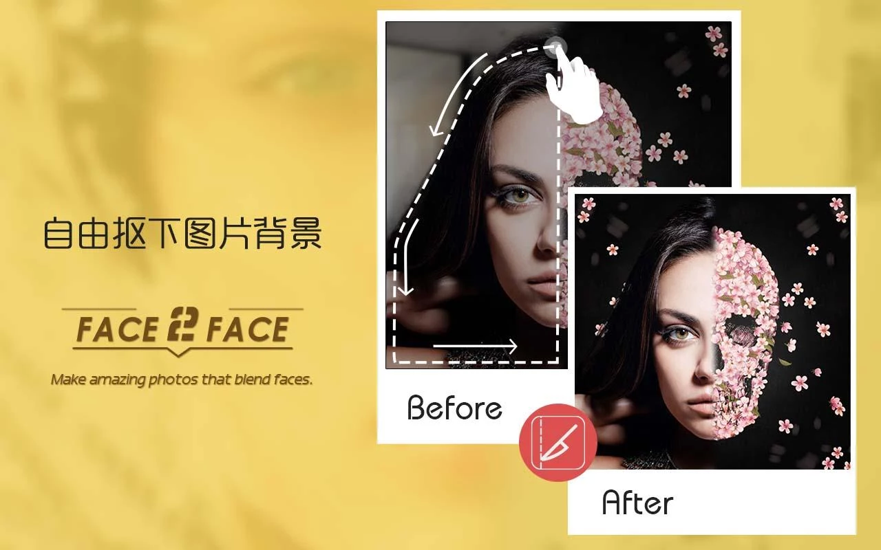 Face2Face ai变脸图3