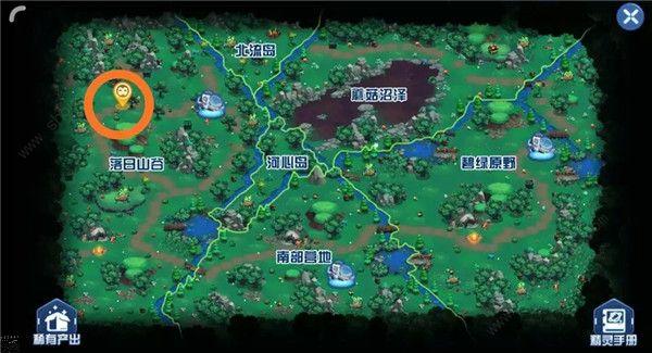 赛尔号星球大年夜战寻觅真实的自己活动攻略 艾斯菲亚取得方法[多图]图片3