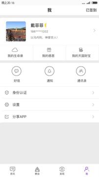 招聚app图2