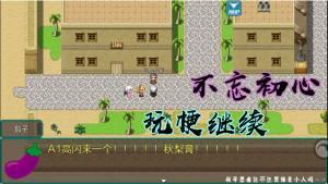 假面骑士时王腰带模拟器手机版图3