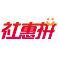 社惠拼APP手机版 v1.0.2