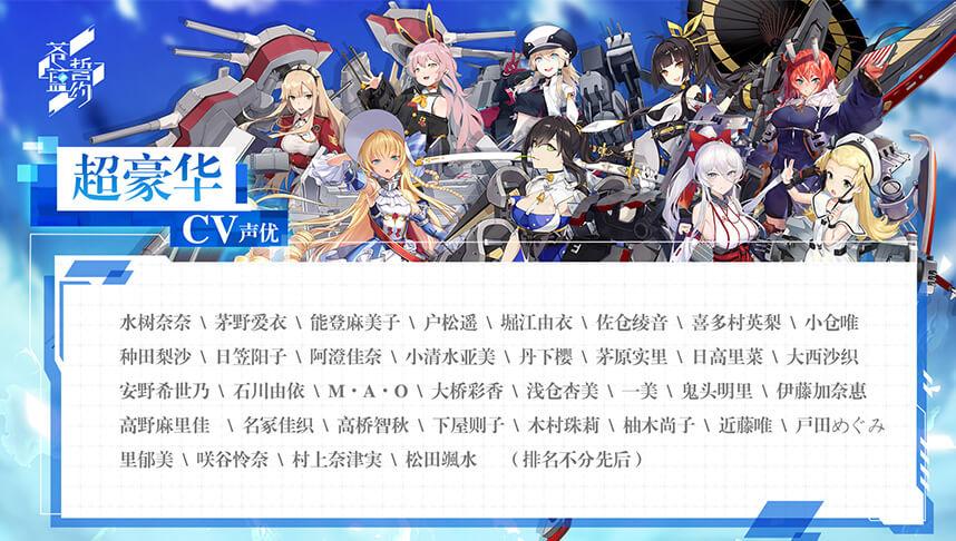 苍蓝誓约官网版图片2