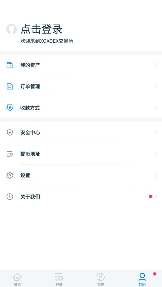 xoxo社区app图1