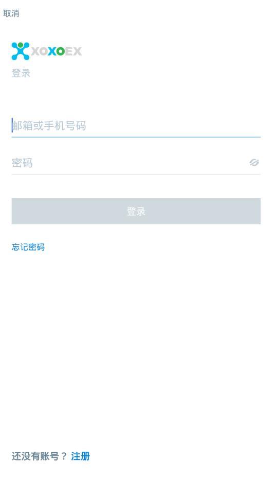 xoxo社区app图2