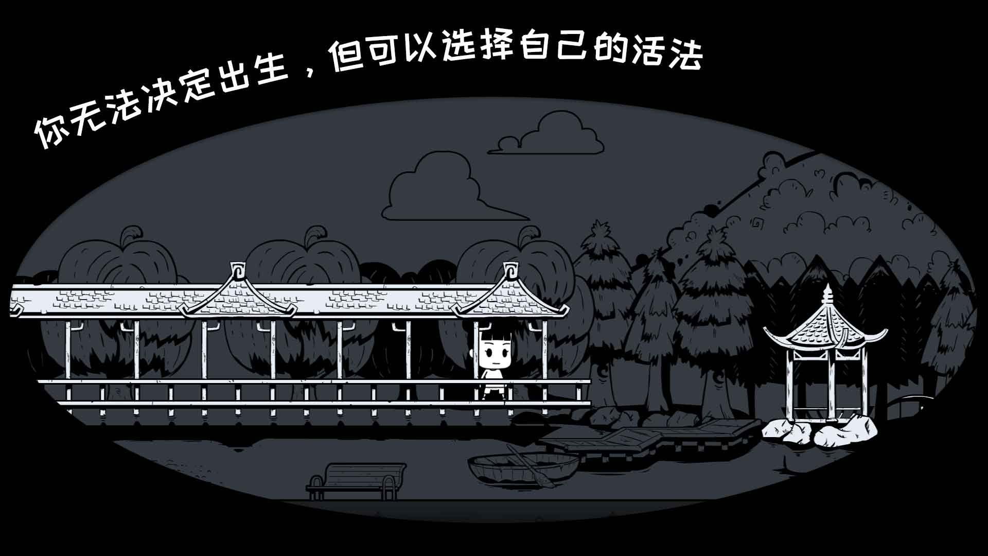 腾讯众生游戏0.8版图片2