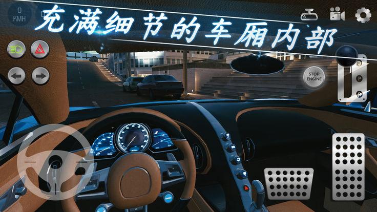 多人停车游戏安装图片1