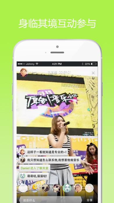 丝瓜咖app图3