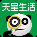 天呈生活app手机版 v4.0.5
