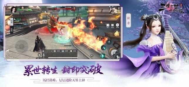 三生三世十里桃花最新版图片2