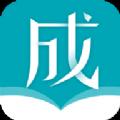 成考智题库2019app手机版 v1.1