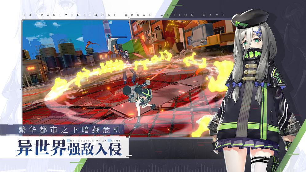 腾讯vgame手游官方版图3