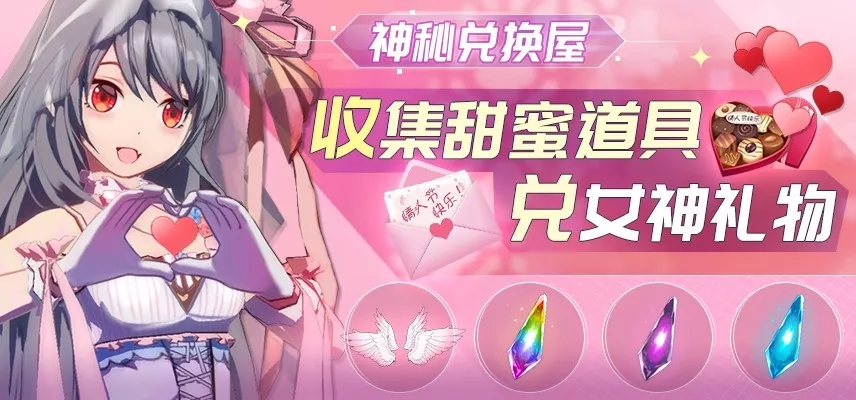 命运歌姬520活动静下来来袭 花嫁时装限时复刻开启[多图]