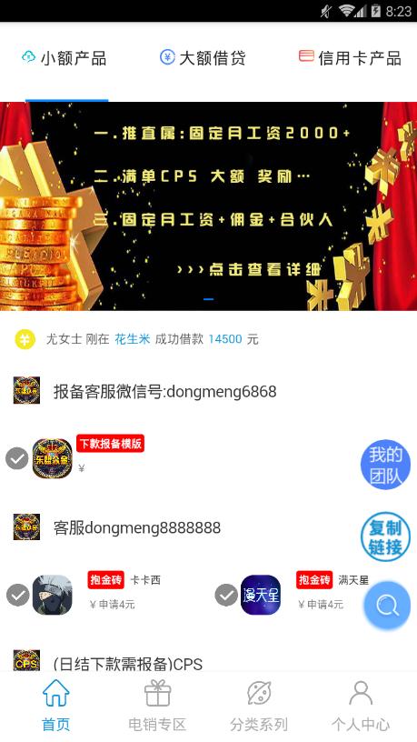 东盟众金app图1
