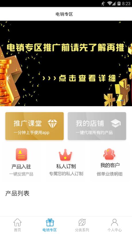 东盟众金app图2