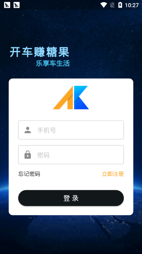 AutoBlock app图2