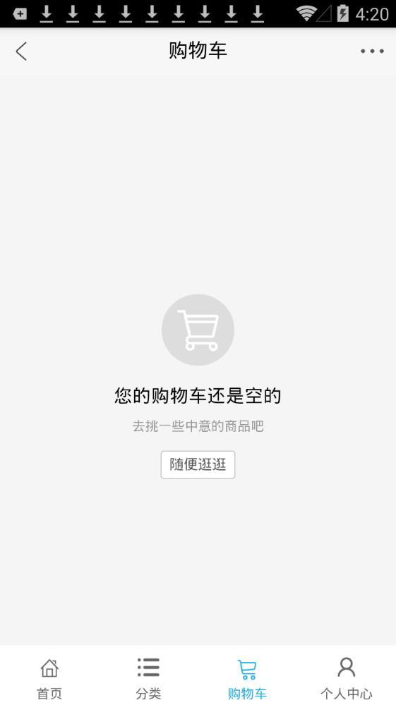 保税海购app图2