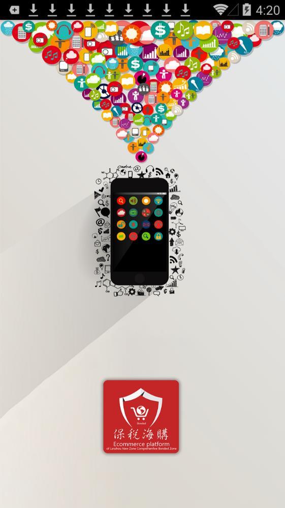 保税海购app图片2