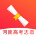 2019河南高考志愿填报app官方版 v1.0.0