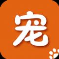 宠咖区块链app手机版 v1.0