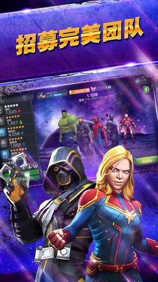 漫威超级争霸战正式版2019图2