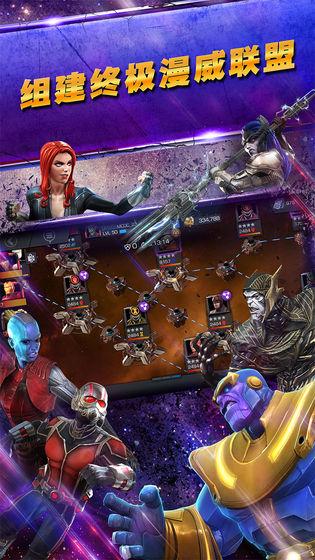 漫威超级争霸战正式版2019图3