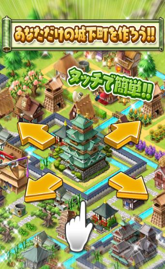战国城市规划与战斗游戏图片1