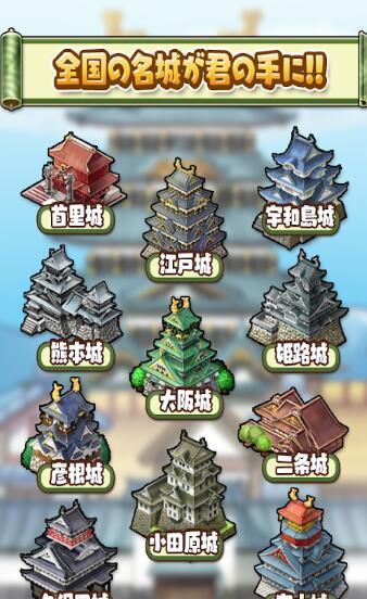 战国城市规划与战斗游戏图2