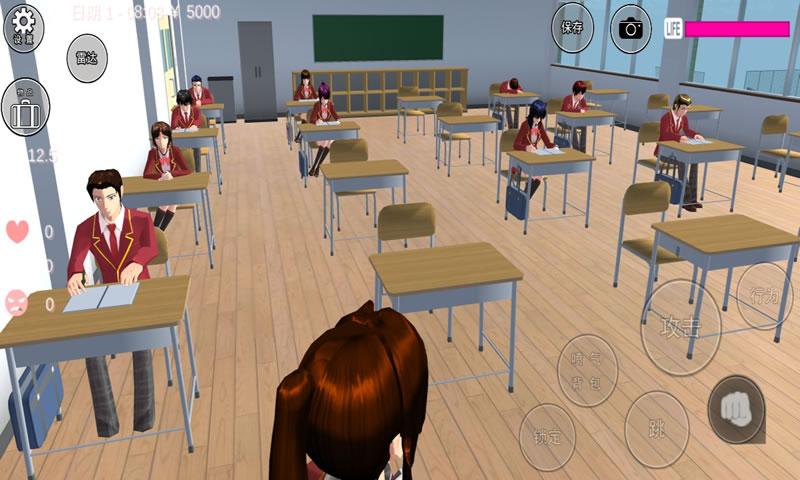 樱花校园模拟器2019汉化版图片1