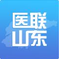医联山东平台官网版app v1.0.0