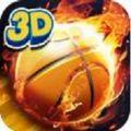 欢乐篮球3D手游官网版 v1.0