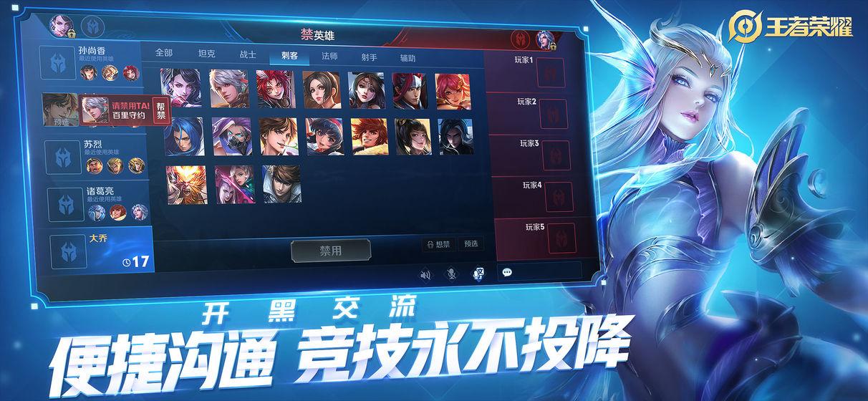 轩云9.6.5最新版图片2