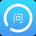 免费问医生app安卓版 v3.2.5