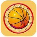 极速篮球游戏安卓版 v1.0