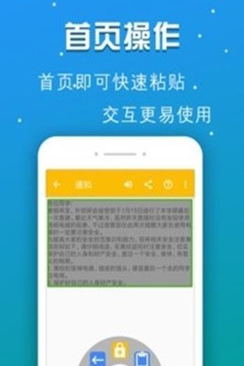 启明记事本app图3