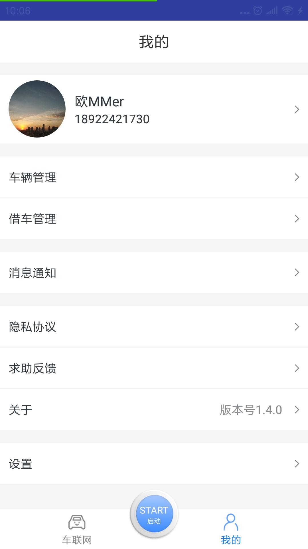 云实养车app图2