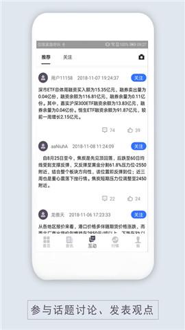 币合区块链app图片1