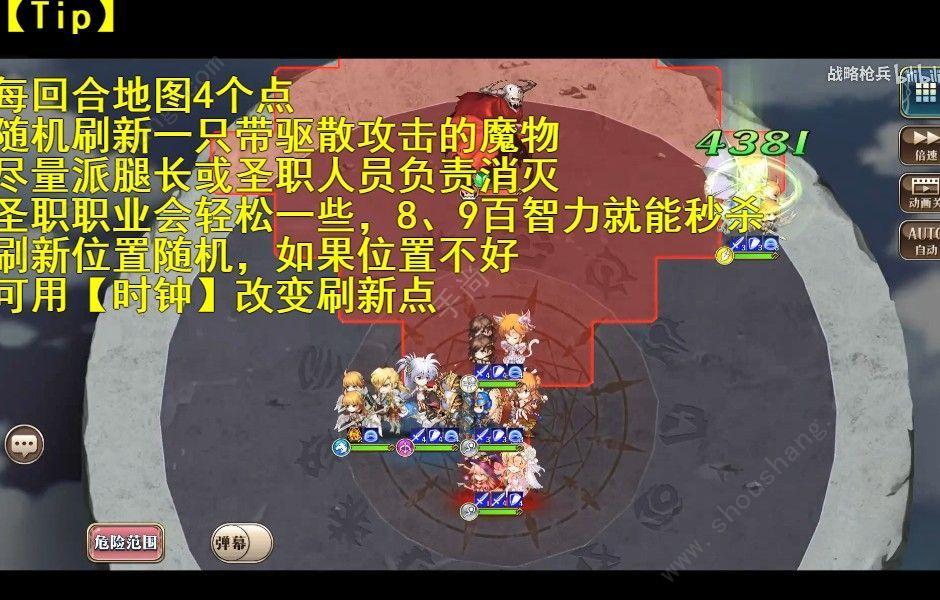 梦幻模拟战仲夏梦的厄夜火怎么打 仲夏梦的厄夜火通关打法攻略[多图]图片2