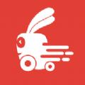 乐兔租车app
