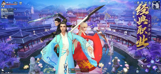 仙灵幻境4官方版图2