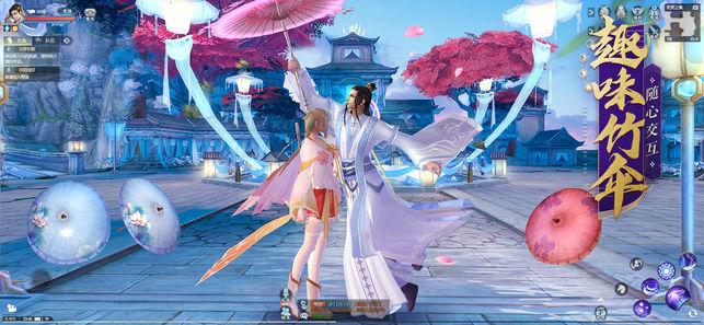 仙灵幻境4官方版图片1