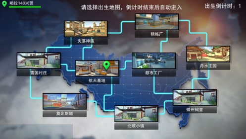 幻轩奇葩火线游戏图1