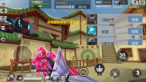 幻轩奇葩火线游戏图片1