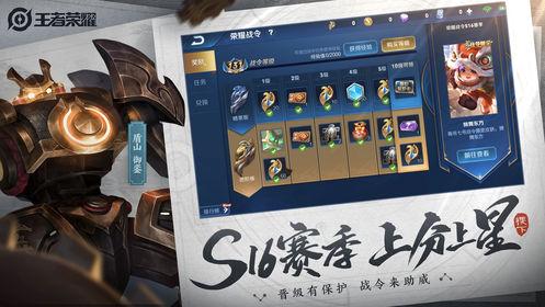 王者荣耀王者模拟战官网版图1