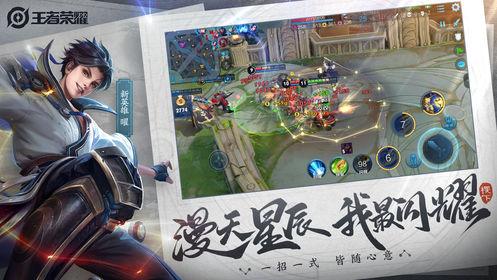 王者荣耀王者模拟战官网版图片2