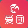 爱团全球购app安卓版 v1.0.0