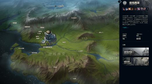 符文之地手游内测版图2