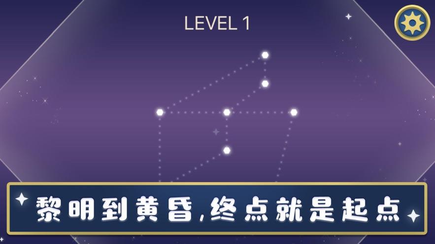 小金的星梦游戏图1