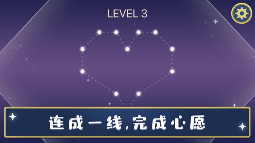 小金的星梦游戏图2