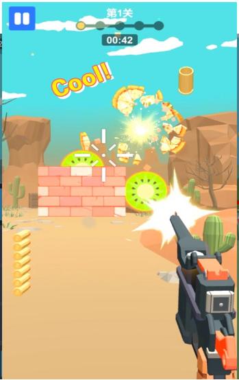 拇指枪王游戏图1